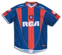 San Lorenzo Soccer jerseys online at Subside Sports
